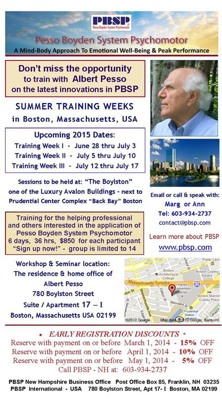 Summer 2015 Training ad